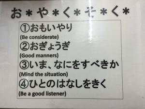 英語と日本語でルールを決めています