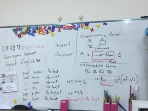 英語を英語で習う英会話